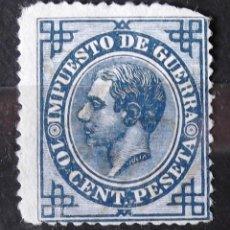 Sellos: EDIFIL 184A, USADO; COLOR: AZUL OSCURO. ALFONSO XII.. Lote 151713954
