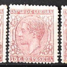Sellos: EDIFIL 188, TRES SELLOS, USADOS. ALFONSO XII.. Lote 151714142