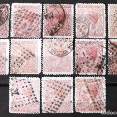 Sellos: EDIFIL 188, TRECE SELLOS, USADOS. ALFONSO XII.. Lote 151714266