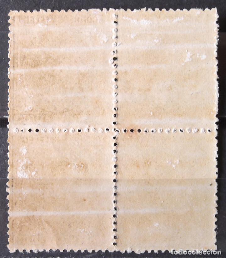 Sellos: Edifil 200, bloque de cuatro, nuevo, con goma, sin ch.; señales tiempo. Alfonso XII. - Foto 2 - 151834438