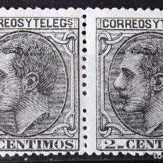 Sellos: EDIFIL 200, PAREJA, SIN MATASELLAR, SIN GOMA. ALFONSO XII.. Lote 151834834