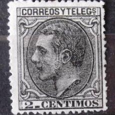 Sellos: EDIFIL 200, SIN MATASELLAR, SIN GOMA. ALFONSO XII.. Lote 151835498