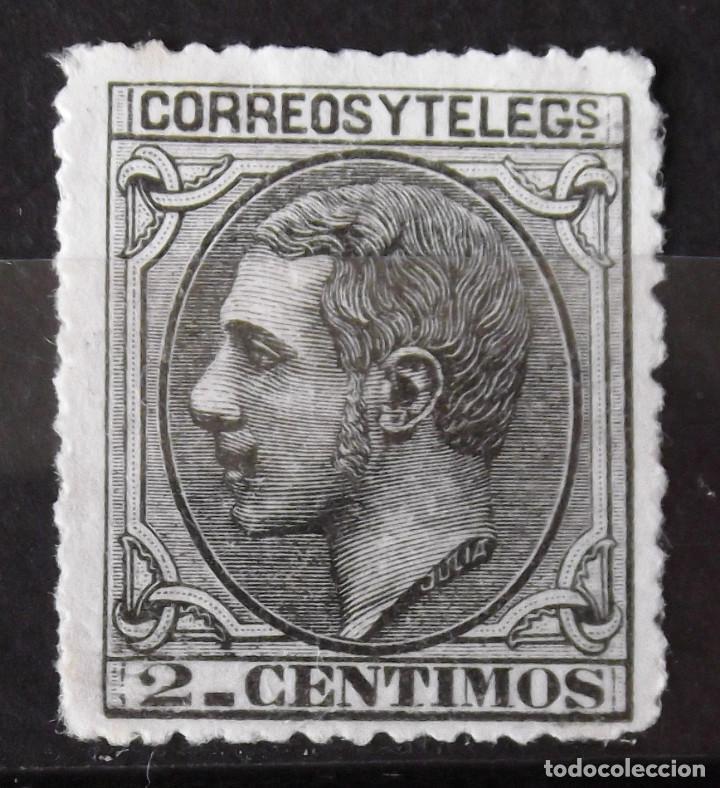 EDIFIL 200, SIN MATASELLAR, SIN GOMA. ALFONSO XII. (Sellos - España - Alfonso XII de 1.875 a 1.885 - Nuevos)