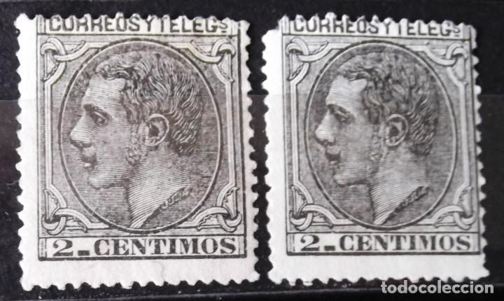 EDIFIL 200, DOS SELLOS, SIN MATASELLAR, SIN GOMA. ALFONSO XII. (Sellos - España - Alfonso XII de 1.875 a 1.885 - Nuevos)
