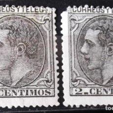 Sellos: EDIFIL 200, DOS SELLOS, SIN MATASELLAR, SIN GOMA. ALFONSO XII.. Lote 151836050