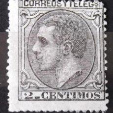 Sellos: EDIFIL 200, SIN MATASELLAR, SIN GOMA. ALFONSO XII.. Lote 151836138