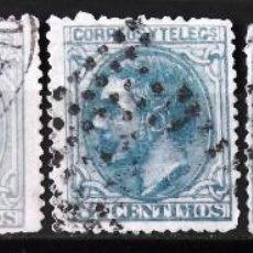 Sellos: EDIFIL 201, CINCO SELLOS, USADOS. ALFONSO XII.. Lote 151934962