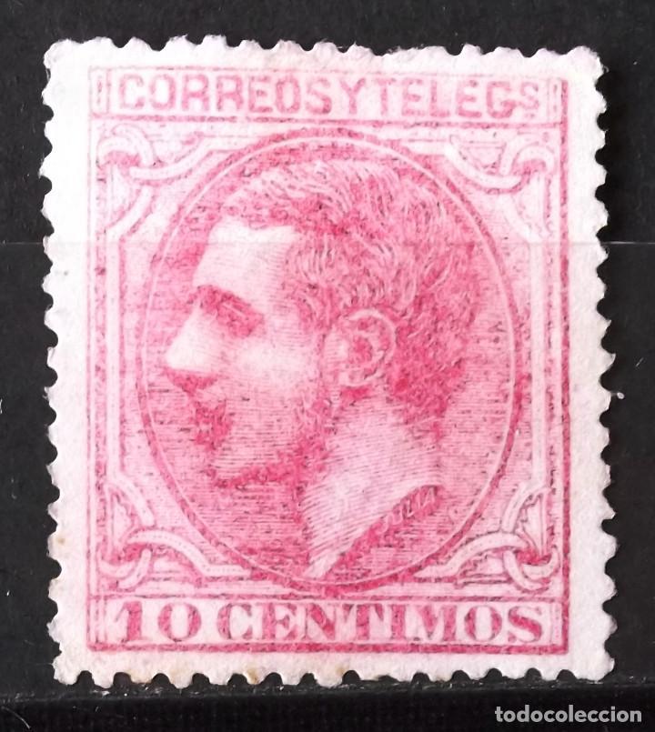 EDIFIL 202, SIN MATASELLAR, SIN GOMA; CON MANCHAS TIEMPO. ALFONSO XII. (Sellos - España - Alfonso XII de 1.875 a 1.885 - Nuevos)