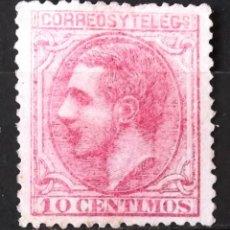 Sellos: EDIFIL 202, SIN MATASELLAR, SIN GOMA; CON MANCHAS TIEMPO. ALFONSO XII.. Lote 151935198