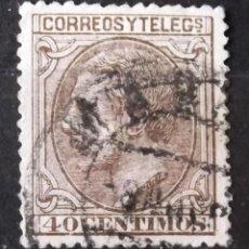 Sellos: EDIFIL 205, USADO; LIGERAS MANCHAS TIEMPO. ALFONSO XII.. Lote 151935922