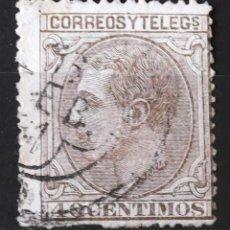 Sellos: EDIFIL 205, USADO, MATASELLO DE FECHA; MANCHAS TIEMPO. ALFONSO XII.. Lote 151936046