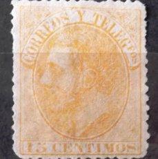 Sellos: EDIFIL 210, SIN MATASELLAR, SIN GOMA. ALFONSO XII. . Lote 151936462