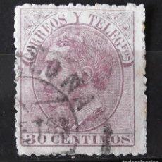 Sellos: EDIFIL 211, USADO. ALFONSO XII.. Lote 151973506