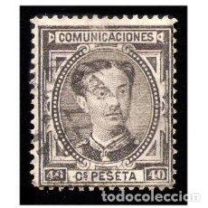 Sellos: ESPAÑA 1876. EDIFIL 178. CORONA REAL Y ALFONSO XII -PERFECTO- USADO. Lote 152228970