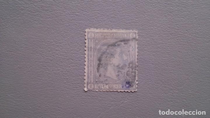 ESPAÑA - 1875 - ALFONSO XII - EDIFIL 168 - MARQUILLADO - VALOR CATALOGO 49€. (Sellos - España - Alfonso XII de 1.875 a 1.885 - Usados)