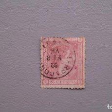 Sellos: ESPAÑA - 1875 - ALFONSO XII - EDIFIL 166 - MATASELLOS FECHADOR TARRAGONA 22 FEBRERO 1876.. Lote 152444030