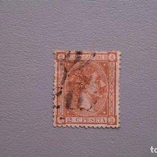 Sellos: ESPAÑA - 1875 - ALFONSO XII - EDIFIL 162 - BONITO.. Lote 152444910