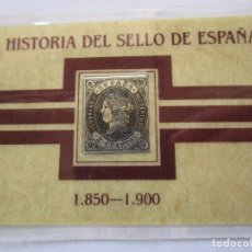 Sellos: HISTORIA DEL SELLO EN ESPAÑA . PLATA. Lote 152464878