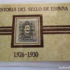 Sellos: HISTORIA DEL SELLO EN ESPAÑA . PLATA. Lote 152465234