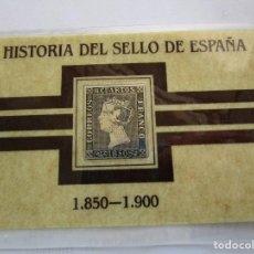 Sellos: HISTORIA DEL SELLO EN ESPAÑA . PLATA. Lote 152465422