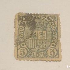 Sellos: IMPUESTO DE GUERRA. 5 CÉNTIMOS. ALFONSO XII. 1875. Lote 152465694
