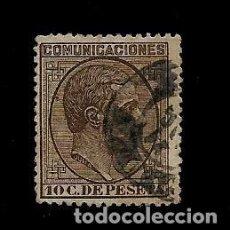 Sellos: ALFONSO XII - EDIFIL 192 - 1878. Lote 152783254