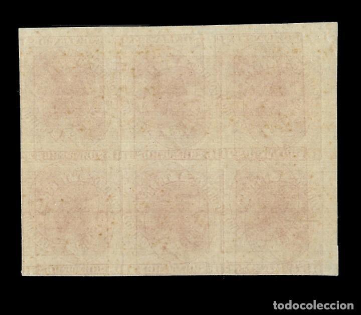 Sellos: Maculatura.Sellos. España.1882 Alfonso XII. GG6.Bloque de 6 . 15c naranja. Edif. Nº 210 - Foto 2 - 153157346