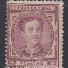 Sellos: ESPAÑA, 1876 EDIFIL Nº 181 /*/ . Lote 153465726