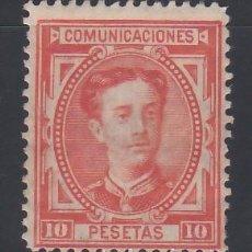 Sellos: ESPAÑA, 1876 EDIFIL Nº 182 /*/ . Lote 153465886
