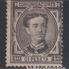 Sellos: ESPAÑA, 1876 EDIFIL Nº 178 /*/ . Lote 153466074