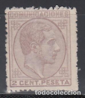 ESPAÑA, 1878 EDIFIL Nº 190 /**/ (Sellos - España - Alfonso XII de 1.875 a 1.885 - Nuevos)
