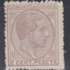 Sellos: ESPAÑA, 1878 EDIFIL Nº 190 /**/ . Lote 153466278