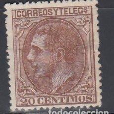 Sellos: ESPAÑA, 1879 EDIFIL Nº 203 /*/ . Lote 153466550