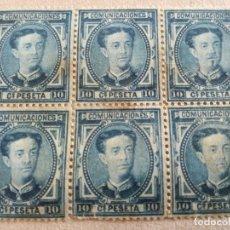 Sellos: 6 SELLOS DE ALFONSO XII SIN USAR (1876) - COMUNICACIONES, 10 CÉNTIMOS DE PESETA. Lote 153936242