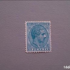 Sellos: ESPAÑA - 1878 - ALFONSO XII - EDIFIL 199 - MH* - NUEVO - BONITO - SELLO CLAVE DE LA SERIE.. Lote 154209442