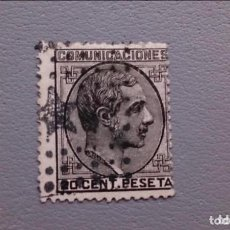 Sellos: PR- ESPAÑA - 1878 - ALFONSO XII - EDIFIL 193 - MARQUILLADO - BONITO MATASELLOS - VALOR CATALOGO 198€. Lote 154345410