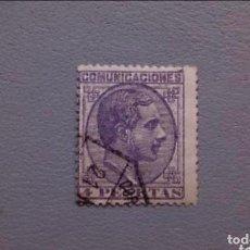 Sellos: PR- ESPAÑA - 1878 - ALFONSO XII - EDIFIL 198 - BONITO MATASELLOS FECHADOR - VALOR CATALOGO 198€. Lote 154345518