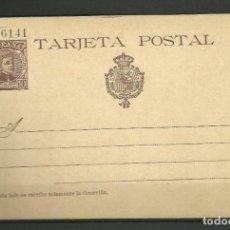Sellos: ENTEROPOSTAL DE ALFONSO XIII DE 1.901 SIN CIRCULAR. VARIEDAD.. Lote 154377526