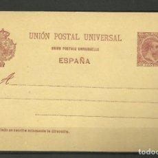 Sellos: ENTEROPOSTAL DE ALFONSO XIII DE 1.892 SIN CIRCULAR. . Lote 154378590