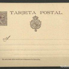 Sellos: ENTEROPOSTAL DE ALFONSO XIII DE 1.892 SIN CIRCULAR. . Lote 154378886