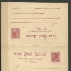 Sellos: ENTEROPOSTAL DOBLE DE ALFONSO XII DE 1.884 SIN CIRCULAR. VARIEDAD.. Lote 154379582