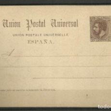 Sellos: ENTEROPOSTAL DE ALFONSO XII DE 1.884 SIN CIRCULAR. .. Lote 154379882