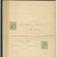 Sellos: ENTEROPOSTAL DOBLE DE ALFONSO XII DE 1.884 SIN CIRCULAR. . Lote 154380418