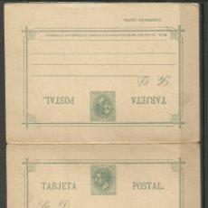 Sellos: ENTEROPOSTAL DOBLE DE ALFONSO XII DE 1.882 SIN CIRCULAR.. Lote 154380542