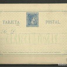 Sellos: ENTEROPOSTAL DE ALFONSO XII DE 1.875 SIN CIRCULAR. VARIEDAD.. Lote 154380798