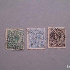 Sellos: ESPAÑA - 1876 - ALFONSO XII - EDIFIL 183/185 - SELLOS IMPUESTO DE GUERRA.. Lote 154396306