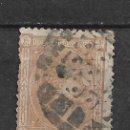 Sellos: ESPAÑA 1875 EDIFIL 162 USADO - 3/3. Lote 154503374