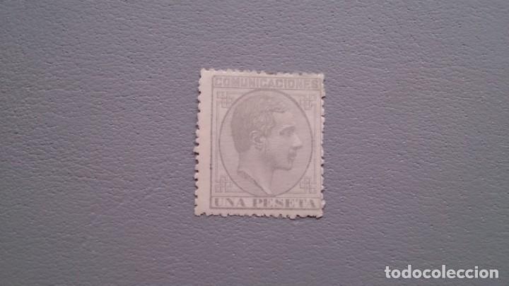 ESPAÑA - 1878 - ALFONSO XII - EDIFIL 197 - MNG - NUEVO - VALOR CATALOGO 112€. (Sellos - España - Alfonso XII de 1.875 a 1.885 - Nuevos)