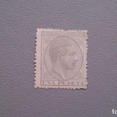 Sellos: ESPAÑA - 1878 - ALFONSO XII - EDIFIL 197 - MNG - NUEVO - VALOR CATALOGO 112€.. Lote 154652882