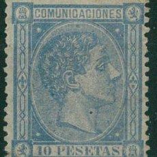 Sellos: EDIFIL 171.ALFONSO XII 10 P. ULTRAMAR. CERTIFICADO GRAUSS. CATÁLOGO 5.500€. Lote 154720678